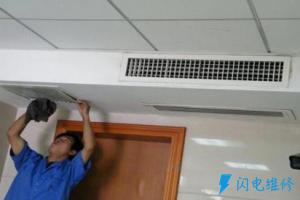 杭州市下城区永驰家电维修
