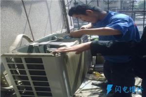 广州市惟觉电子科技有限公司