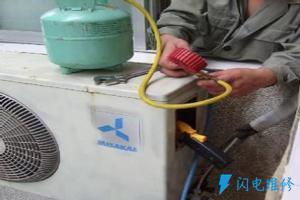 广州东创电器有限公司