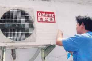 长沙双发电器有限公司