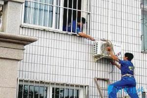 西安聚江工贸有限公司