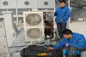 杭州昊安贸易有限公司