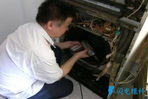 上海众海电器有限公司