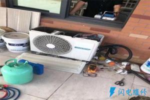 上海余昌制冷设备安装有限公司