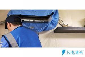 江苏五星电器客户服务有限公司苏州分公司