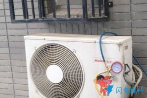 临安锦城方宜电器维修部