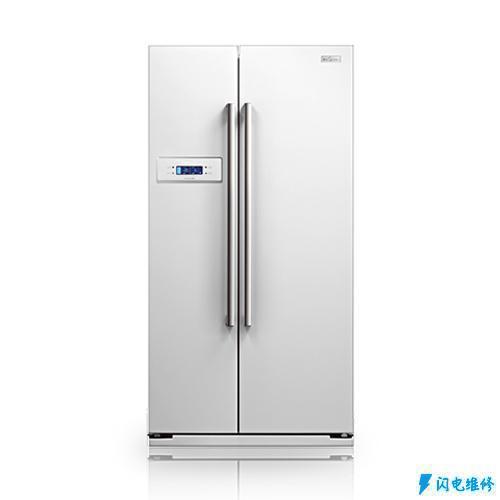 上海普陀区冰箱维修服务中心