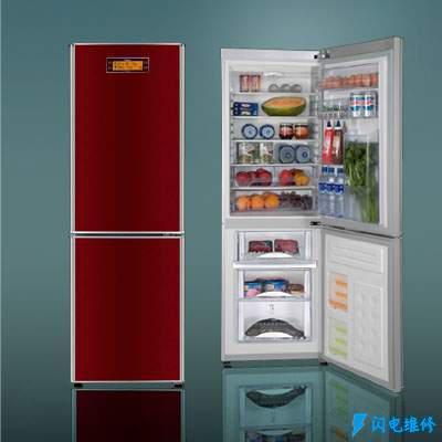 上海海尔冰箱维修服务部