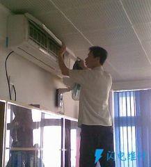 上海宝山区大金空调维修服务中心