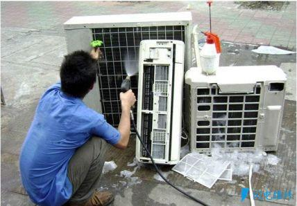 上海松江区家电维修服务中心