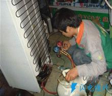 上海奥克斯空调维修服务部