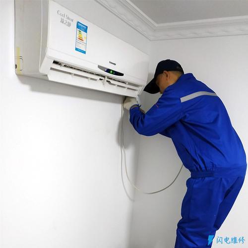 上海长宁区空调维修服务中心