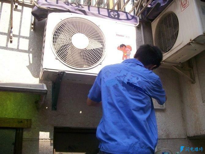 上海美的中央空调维修服务部