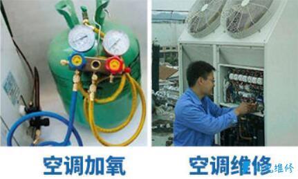 上海嘉定区家电维修服务部