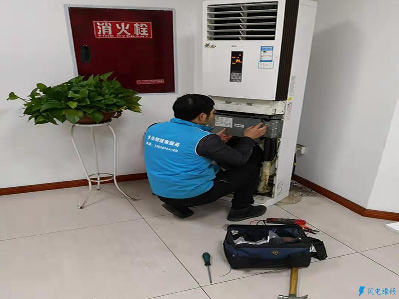 上海杨浦区中央空调维修服务中心