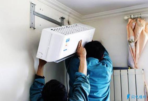 上海志高空调维修服务部