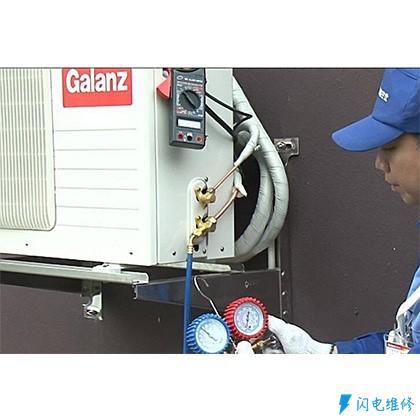 上海松江区志高空调维修服务中心