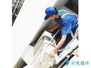 上海黄埔区中央空调维修服务部