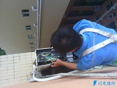 上海奉贤区家电维修服务部