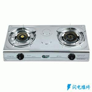 上海长宁区燃气灶维修服务中心