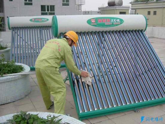 沈阳大东区热水器维修服务中心