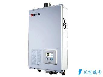 上海奥特朗热水器维修服务部
