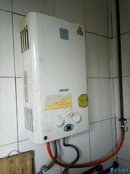 上海黄埔区热水器维修服务部