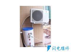 上海奥克斯热水器维修服务部