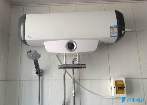 上海四季沐歌热水器维修服务部