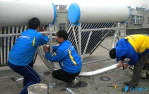 上海金山区热水器维修服务部