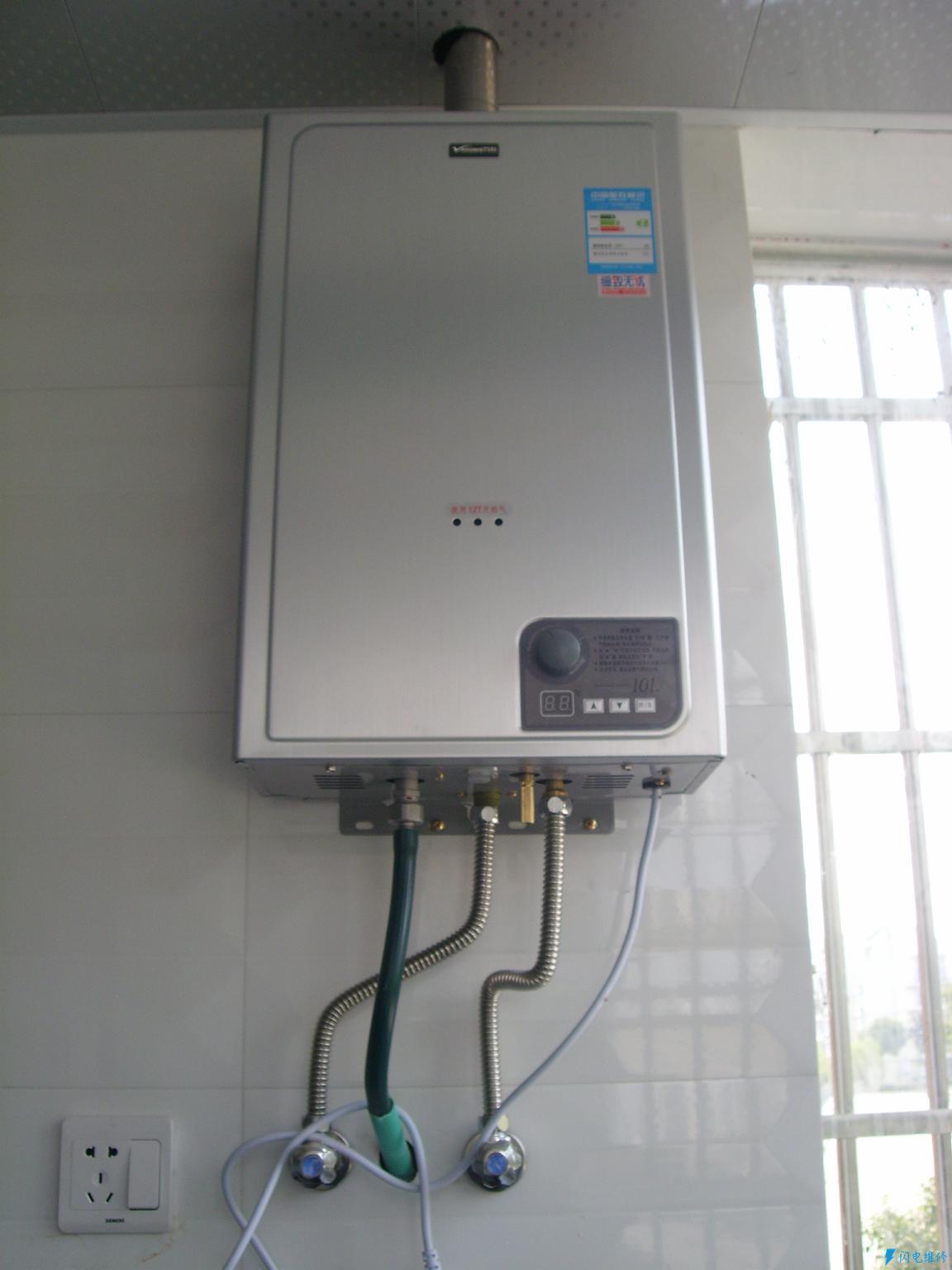 上海金山区热水器维修服务中心