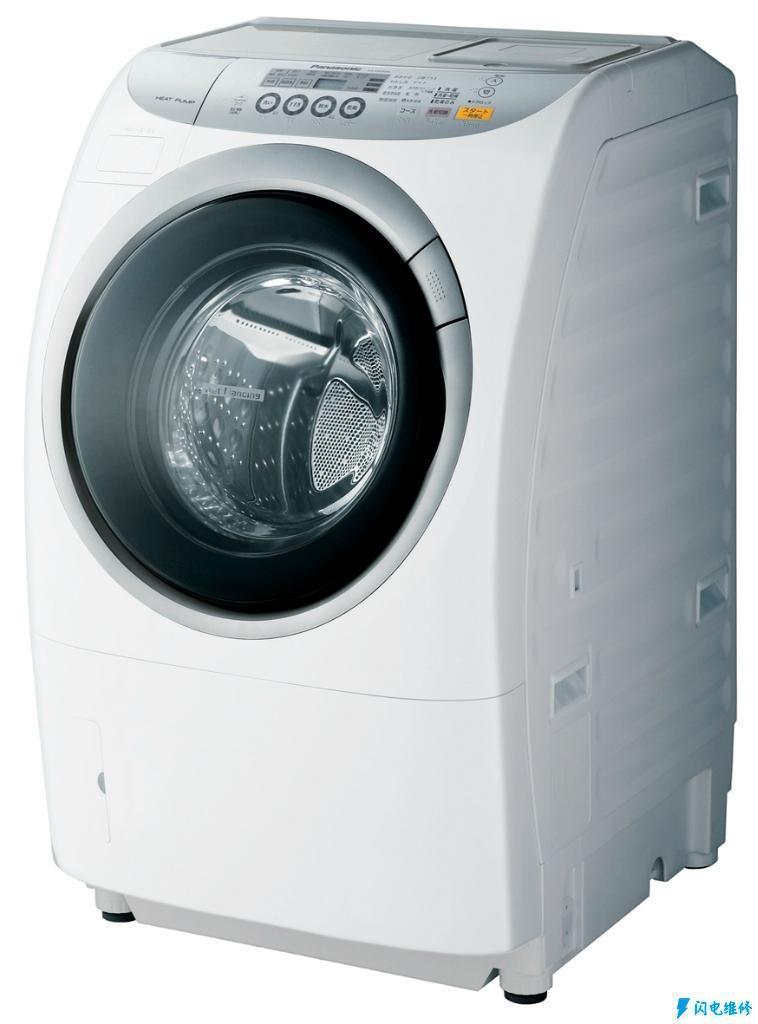 上海海尔洗衣机维修服务部