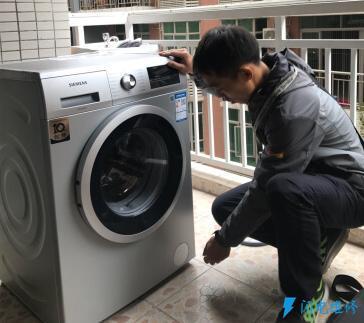 上海松江区洗衣机维修服务部