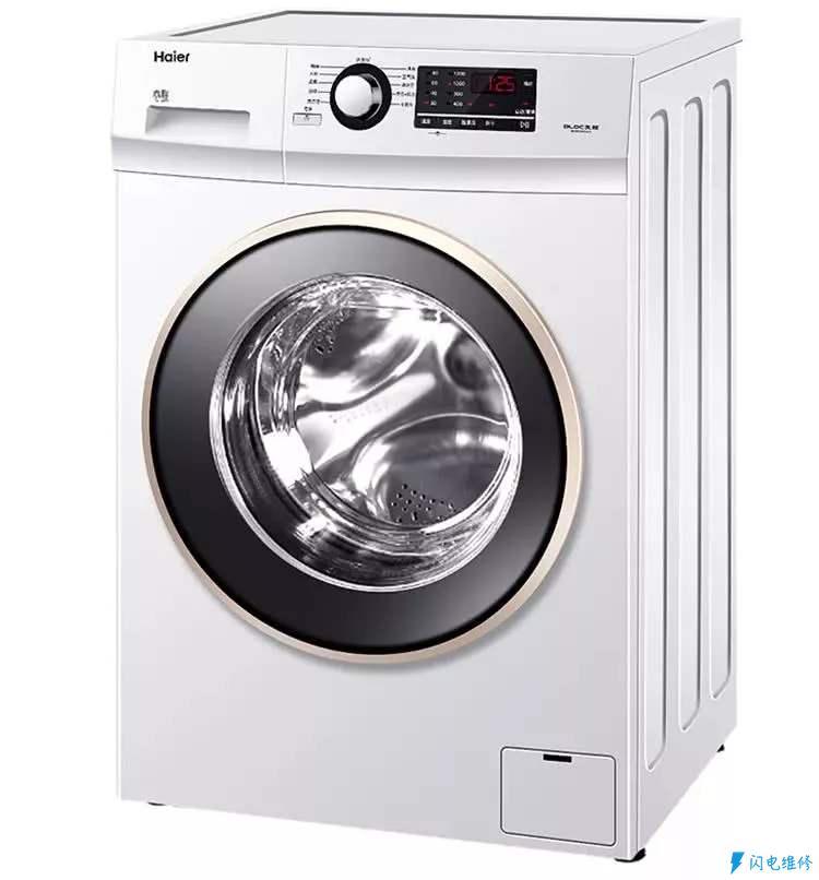 上海普陀区洗衣机维修服务中心