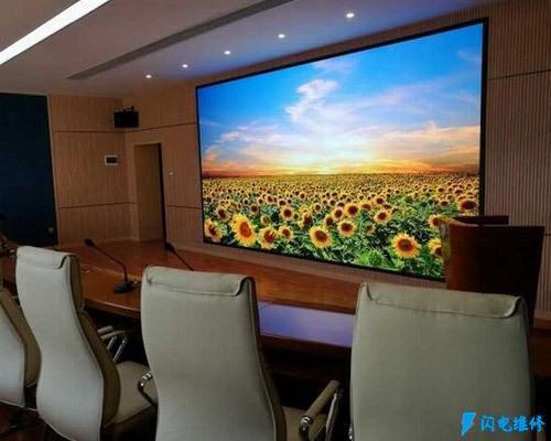 上海普陀区液晶电视维修服务中心