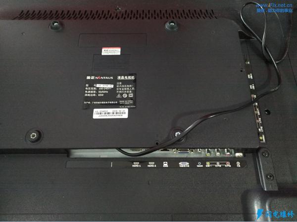 上海苹果液晶电视维修服务部