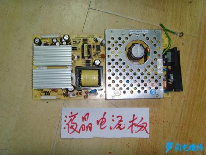 上海杨浦区家电维修服务中心
