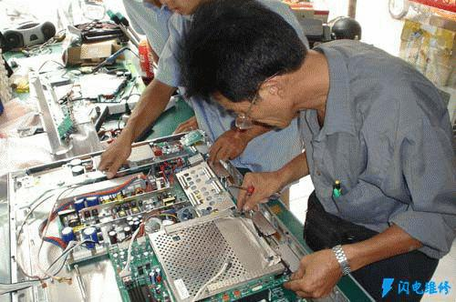 上海崇明区家电维修服务中心