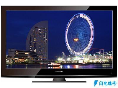 上海长宁区液晶电视维修服务部