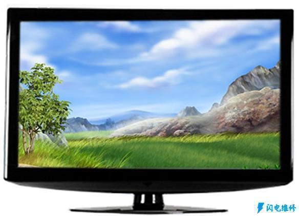 上海崇明区液晶电视维修服务部